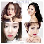 『ストロビングSTROBINGメイク』で韓国の女優肌を手に入れよう☆