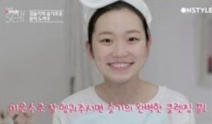 【韓国女優の美容・ダイエット方法】女優 キムスルギの美肌・スタイル維持とは