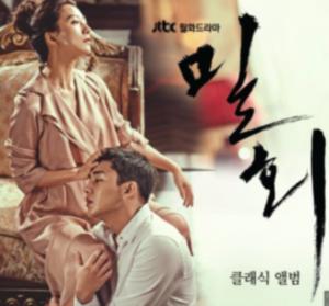 ドロドロの愛情劇にハマる人続出!不倫がテーマの韓国ドラマ10選